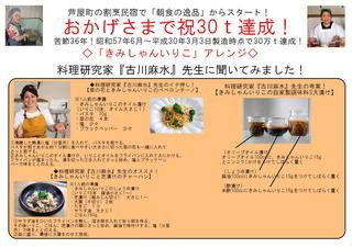 0-0-POP(アレンジ)-3.jpg