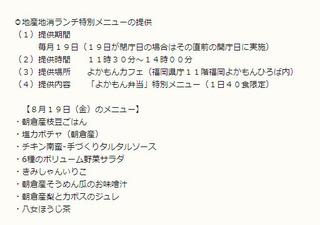 0819のコピー.jpg