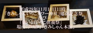 1111-スライドショー.jpg