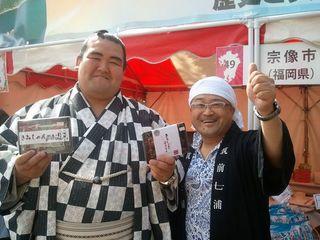 2012-10-12 11.31-1-kotosyourtyu.jpg