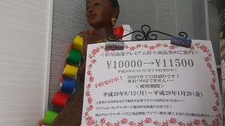 20160710_104133.jpg