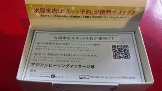 20160713_115215.jpg
