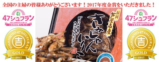 スライドショー金賞-2.jpg