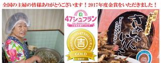 スライドショー金賞.jpg
