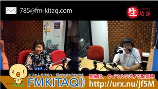 初代二代目0623ラジオ.jpg
