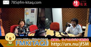 初代二代目ラジオ.jpg