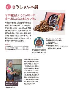 kimishansama02.jpg