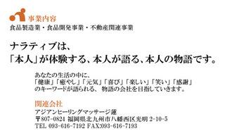 meishi-ura_2.jpg