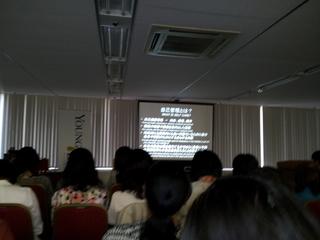 20120418_152305.jpg
