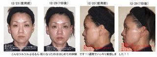 半顔体験会看板-1-2.jpg