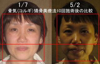 江草10回のコピー.jpg