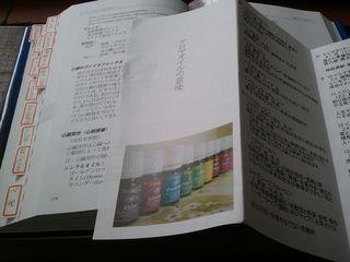 aroma 2012-03-24 08.16.jpg